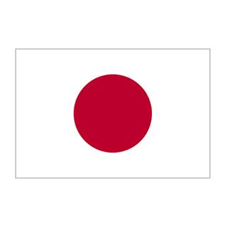 生産国 日本