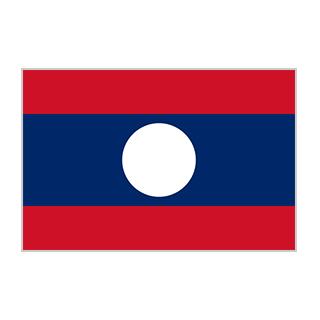 生産国 ラオス