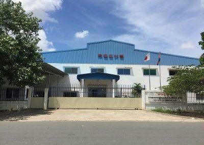 カンボジア第1工場