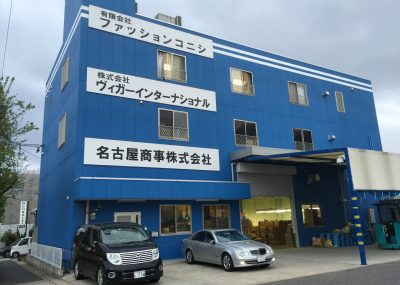 NVK笹原センター(国内工場)