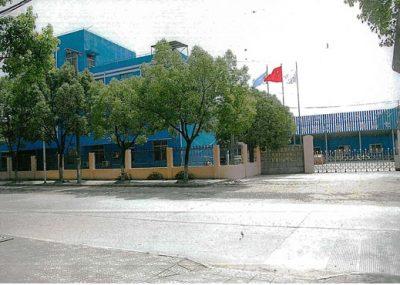 中国上海工場